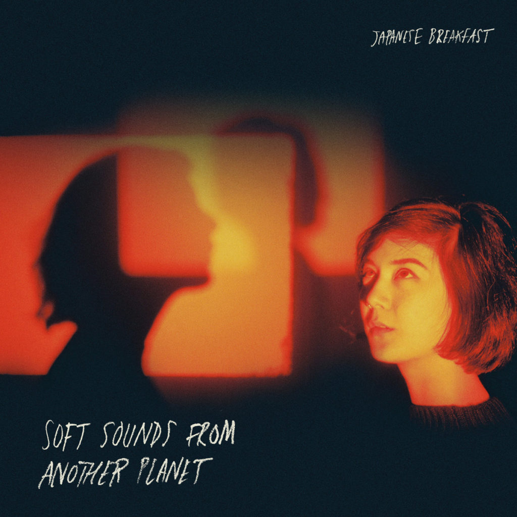 japanese breakfast soft sounds